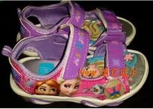Frozen baby&girls sandals children's summer cartoon princess slippers home shoes(China (Mainland))
