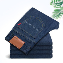 N001 men denim jeans retail men brand pants Leisure&Casual Zipper fly Straight Cotton Men JeansComfortable fit trousers for male(China (Mainland))