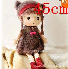 Retail 1Pc New2015 Princess Kid Baby Girls Doll Gifts Princesa Sofia Dolls For Girls Soft Plush Stuffed Angela Toys CC1821(China (Mainland))
