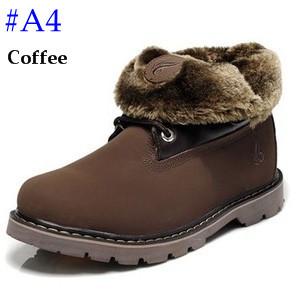Цвет: a4 кофе