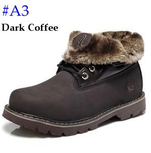 Цвет: a3 темный кофе
