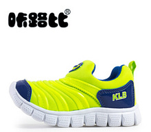 Nine color options new 2014 children's shoes for boys and girls running shoes breathable shoes free shipping  size 25-37(China (Mainland))