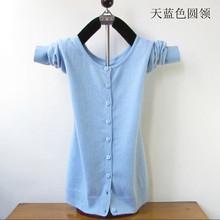 Hot Sale Fashion Cardigan Women Sweater Cashmere Knitted Coat O-neck Warm Cardigans 10 Colors Free Shipping(China (Mainland))