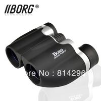 At high magnification high-definition pocket binoculars. Free shipping