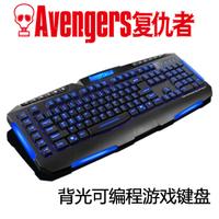 wholesale Backlight gaming keyboard multimedia