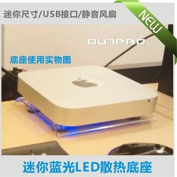 wholesale Mini cooling base blue light led lighting usb mouth electric 8cm silent fan 21x21cm bevatrons