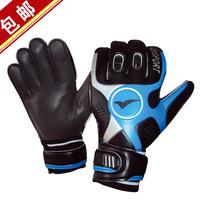 Breathable slip-resistant goalkeeper gloves professional football goalkeeper gloves finger band