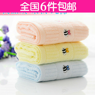 High quality 5394 100% cotton towel bee bamboo fibre towel chromophous all-match lovers towel(China (Mainland))