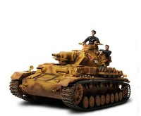 free shipping ! FOV 80057 1:32 WWII German the 4th short tube  tank  Alloy Military Model