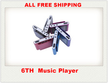 mp3 player expandable promotion