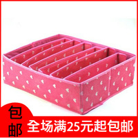 Household goods small heart bra storage box for daily use sock storage good quality--last one selling