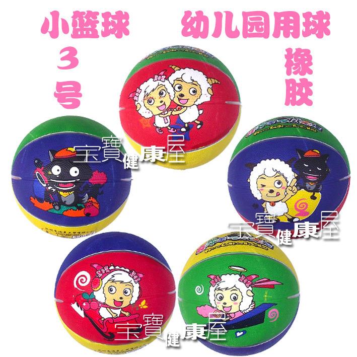 Child small basketball cartoon graphic patterns small rubber ball 0.3(China (Mainland))