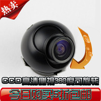 Car webcam hd waterproof car rear view webcam