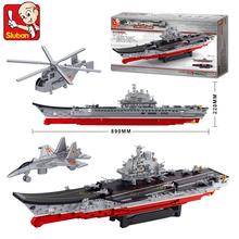 building submarine promotion