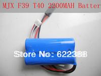 MJX F39  T40   7.4v    2200MAH battery High capacity battery   mjx parts
