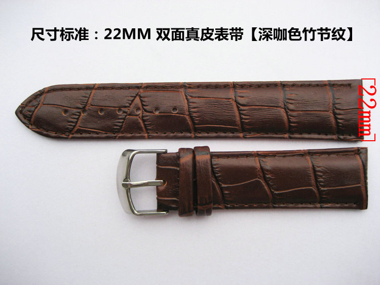 22mm genuine leather watchband black circled tspj leather table belt male watch leather watchband(China (Mainland))