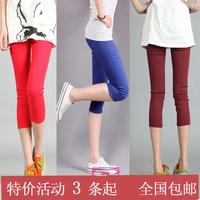 Elastic 2013 multicolour candy color 100% cotton capris female 7 casual capris jeans