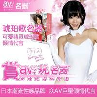 Free Shipping !AV Star Kohaku Uta 3D Inside Texture Love Skin Vagina Masturbator , men Masturbators nice vagina , pocket pussy