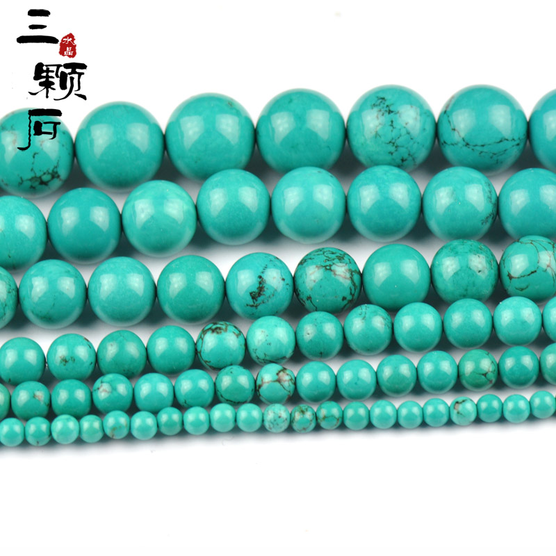 Diy accessories natural turquoise material semi finished beads leuconostoc ballpoint 4-14mm(China (Mainland))