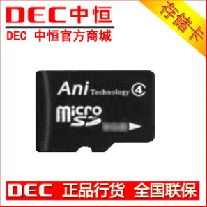 Gps navigator 8gb high speed tf memory card high speed ram card(China (Mainland))
