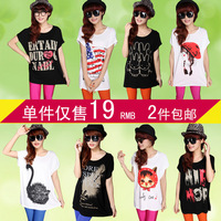 Women's loose casual short-sleeve T-shirt mm female t-shirt fashion cartoon t-shirt