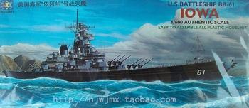 Cclee 03601 navy assembling model