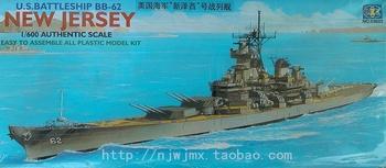 Cclee 03602 navy assembling model