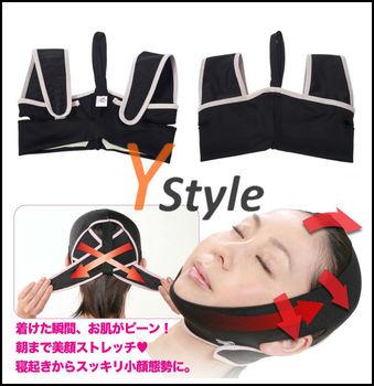 Face Slimming Massager Belt Wholesale 50PCS Free Shipping 3D Chin Uplift Belt Anti Wrinkle & Sagging Facial Mask Massage