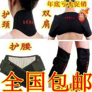 Tourmaline self-heating flanchard kneepad neck waist support shoulder pad elbow ankle support wrist support(China (Mainland))