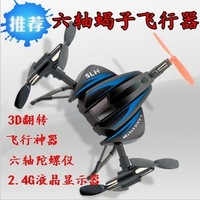 Shaft flying ufo remote control ball flying saucer wingover 3d tricyclic 6047 scorpion