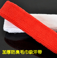 Thickening slip-resistant anti-odor towel sweat absorbing belt badminton racket overwraps