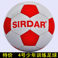 S417 mdash . hongbai 4 thickening super soft football primary school students football