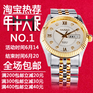 Strip quartz mens watch ladies watch lovers table calendar circle stainless steel male watch warranty(China (Mainland))