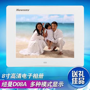 Newman d08a digital electronic photo album 8 slide hd digital photo frame gift