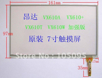 """7"""" LCD Touch Panel /Digitizer/Touch screen for MID ONDA VX610A VX610+ VX610W Enhanced A2286C-G MP4 ,MP5,TABLET PC free shipping(China (Mainland))"""