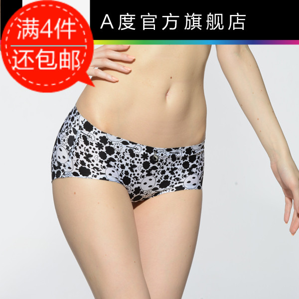 Viscose butt-lifting panty seamless trunk sexy mid waist black and white print panty(China (Mainland))