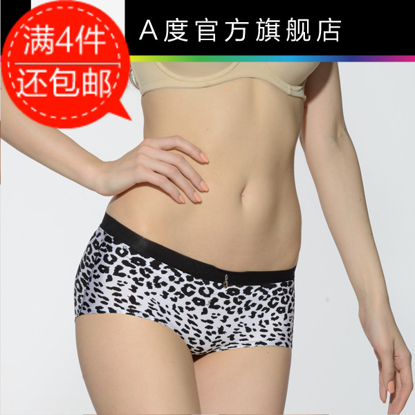 Panty microcystis fiber trunk leopard print seamless briefs ultra-thin butt-lifting beauty care(China (Mainland))