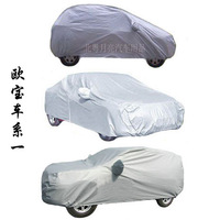 Sun protection car cover opel astra car andela miqieer vactra car covers sun-shading car cover