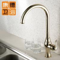 Fashion antique gold copper sink gold kitchen Faucet