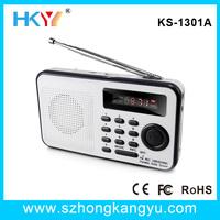 Mini Stereo Speakers TF Card slot USB/MP3/PC Players FM Radio,DAB Radio,Radio FM