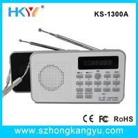 Mini portable pocket mp3 radio,usb radio,radio fm with voice recording function