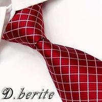 BP31 Drak Red Checked 100%Silk Jacquard Classic Woven Man's Tie Wedding Necktie
