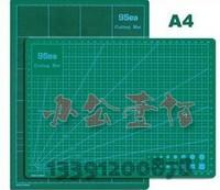 A4 cutting mat cutting board cutting plate paper pad 300mmx220mm