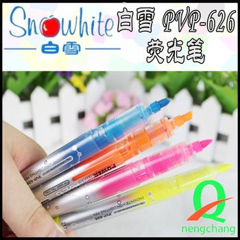 Qin ! snow pvp-626 neon pen marker pen marker pen doodle pen