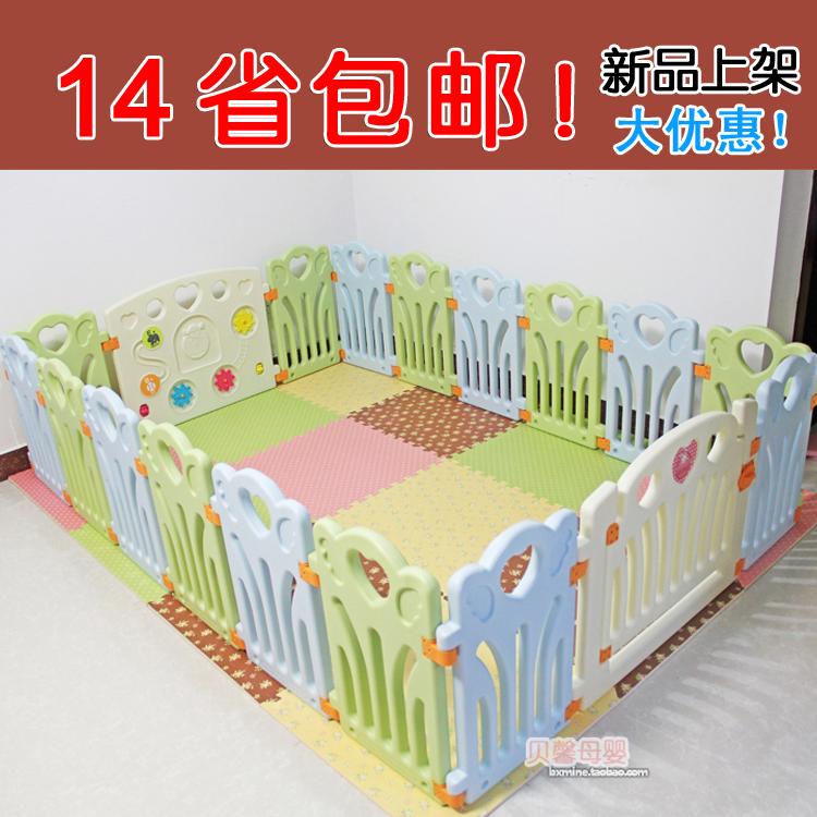 Mothercare playpen