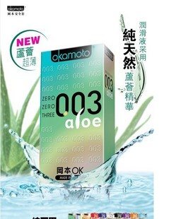 Okamoto 003 aloe ultra-thin condom 10 adult health care products(China (Mainland))