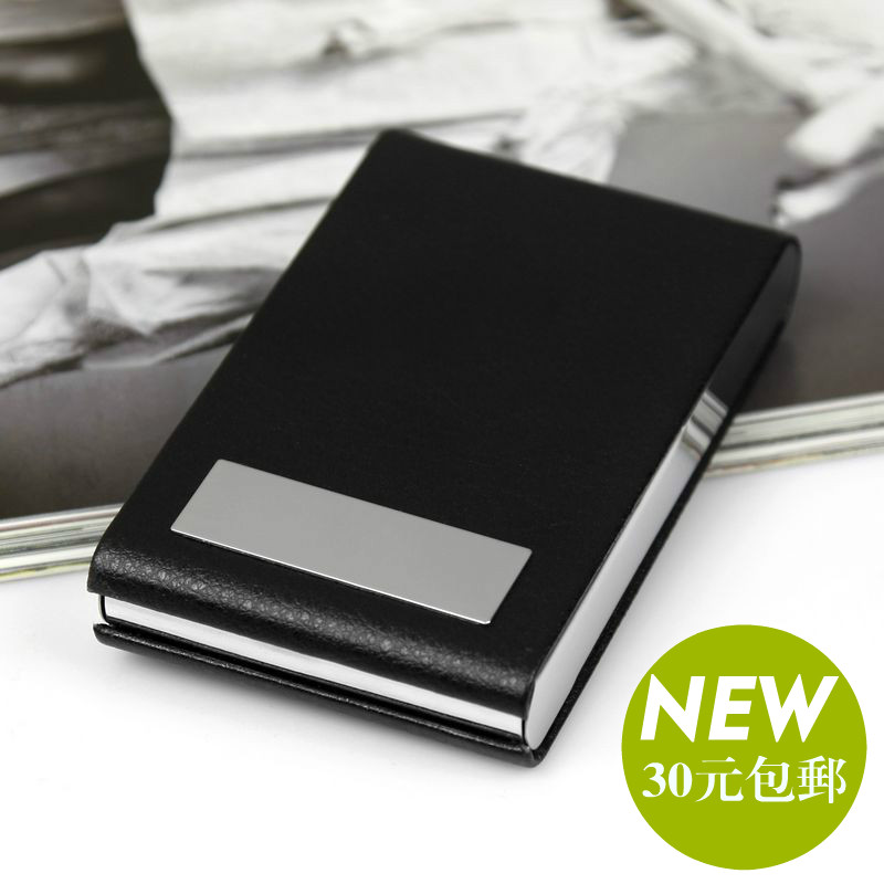 New arrival logo single commercial vertical large capacity PU magnetic business card box clip(China (Mainland))