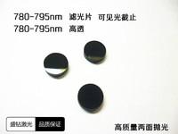 780nm-790nm filter 780 - 790