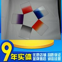 Gradient mirror multicolour filter slr grey blue orange red at random