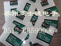 Fuji filter translucidus filter - boas